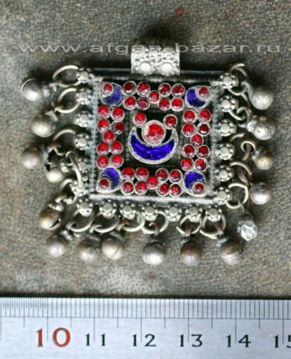 Афганская подвеска-амулет, деталь наголовного украшения
