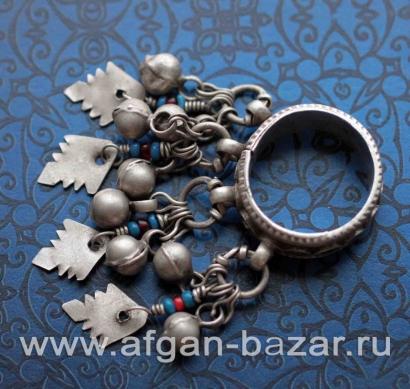 Старинное афганское племенное кольцо с подвесками. Афганистан, племена Кучи, пер
