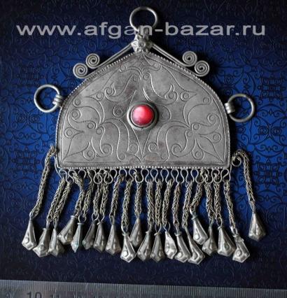 Афганская подвеска - наплечный амулет племени Хазара