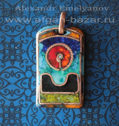 "Александр Емельянов. кулон в египетском стиле ""Ра-м-Ахет"" (Солнце на горизонте)."
