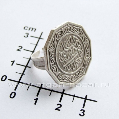 Кольцо из ювелирного сплава в виде старинной восточной монеты