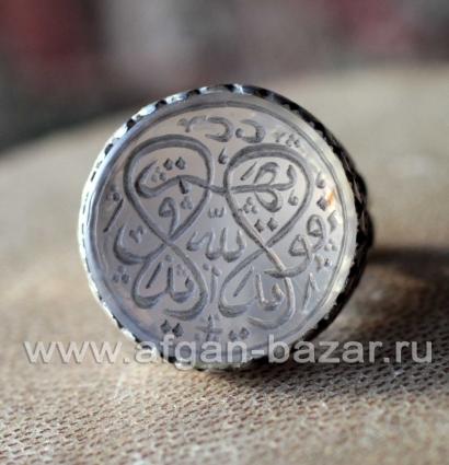Иранский мужской перстень - талисман с каллиграфической надписью
