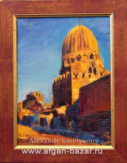 Александр Емельянов. Каир, мамлюкский мавзолей (Город мертвых). Холст, масло