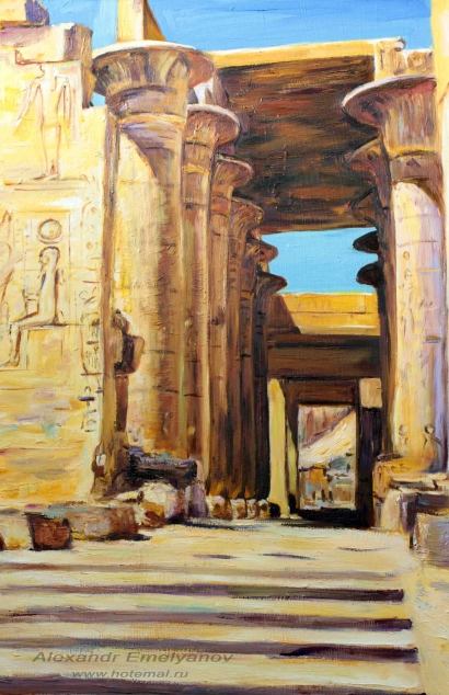 """Александр Емельянов. """"Рамессеум"""" (Заупокойных храм Рамзеса II, Луксор, Западный"""