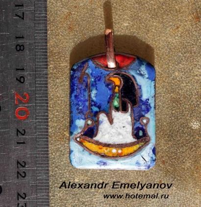 """Александр Емельянов. Кулон """"Ра"""". Медь, горячая перегородчатая эмаль"""