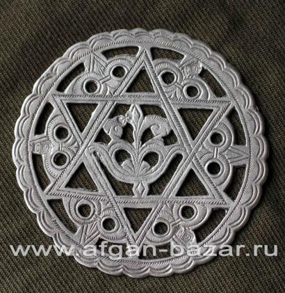 Старинное берберское украшение костюма - крупный серебряный диск с растительно-г