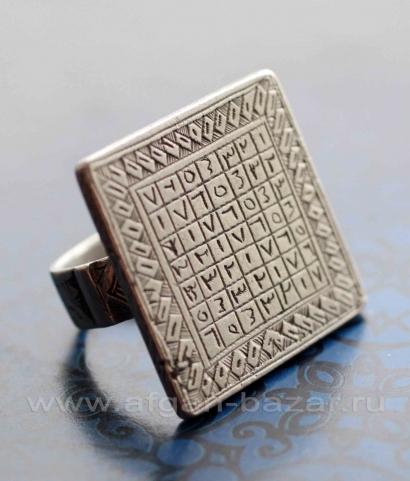 Уникальный перстень-талисман с магическим квадратом. Западная Сахара (Мавритания