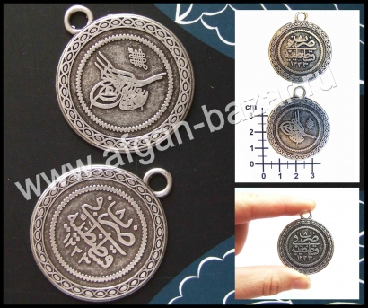 османская монета