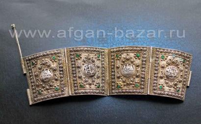 Старый турецкий филигранный браслет в византийском стиле с мусульманской символи