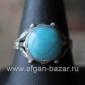Афганский винтажный перстень с современной вставкой