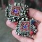 Пара афганских этнических подвесок-деталей костюма.  Племенные украшения Кучи (T