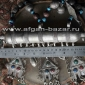 Туркменский нагрудный амулет - Тумар. Северный Афганистан, туркмены, вторая поло