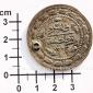 """Турецкая монета - """"6 пара"""". Османская империя, 1808г."""