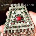 Афганская этническая подвеска-амулет Кучи (Kuchi jewelry). Афганистан или Пакист