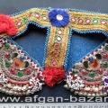 Афганское народное украшение для головы.  Афганистан или Пакистан, пуштуны-кучи