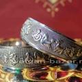 Браслет с изображением животных - китайских символов года
