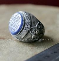 Винтажный афганский перстень с лазуритом