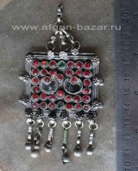 Афганская этническая подвеска-амулет, деталь костюма -Tribal Kuchi jewelry
