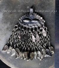 Пуштунская племенная подвеска - амулет, деталь костюма.   Афганистан, 20-й век,