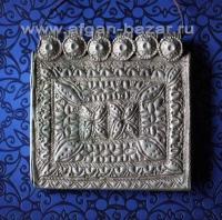 Афганский амулет - тавиз. Пуштуны, первая половина 20-го века