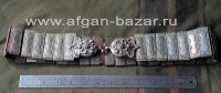 Винтажный балканский пояс