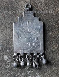 """Старая египетская подвеска - амулет Зар в виде """"рахле"""", подставки для Корана. Ег"""
