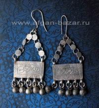 Старые египетские серьги - амулеты Зар, составленные из разных комплектов. Египе