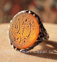 Иранский мужской перстень с сердоликом и каллиграфической надписью - 113 сурой К