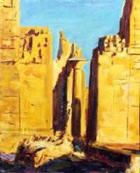 """Александр Емельянов. """"Карнак"""" (Вход в Карнакский храм, Луксор, Египет). Холст, м"""