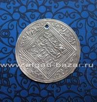 """Берберская подвеска в виде монеты """"Махбубья"""" (Mahbubya) - элемент расшивки костю"""
