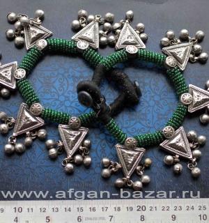 Пара афганских браслетов на ногу (?). Пакистан, конец 20-го века