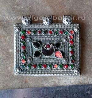 Пакистан, Кашмир, конец 20-го века, племенные украшения Кучи (Kuchi jewelry)