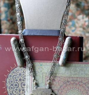 Афганское племенное колье-амулет, украшения Кучи