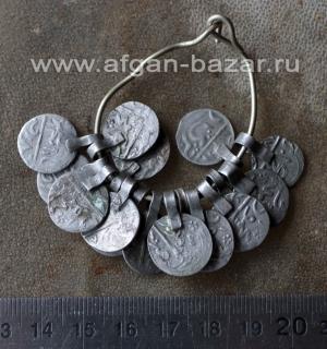 Подвески - имитации старинных монет, 16 перебитые из афганских монет 1930-х гг.