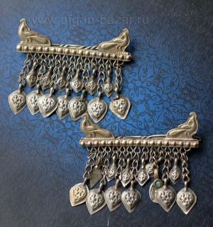 Пара заколок для волос с фигурками павлинов. Афганистан, 20-й век, народность Ха