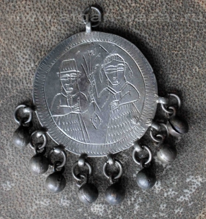 Старая египетская подвеска - амулет Зар. Египет, Каир, 1933-34 г.