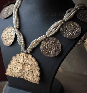 Афганское колье с медальонами-амулетами