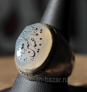 Винтажный иранский мужской перстень - талисман с  палевым халцедоном и каллиграф
