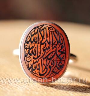 Иранский мужской перстень - талисман с сердоликом и каллиграфической надписью шр