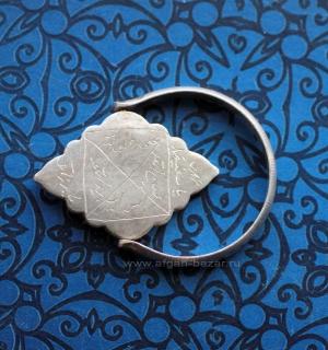 Кольцо-талисман с магическим квадратом и надписью на двухсторонней печатке