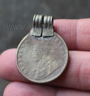 Подвеска-амулет из старой арабской монеты. Пакистан, 20 век, племенные украшения