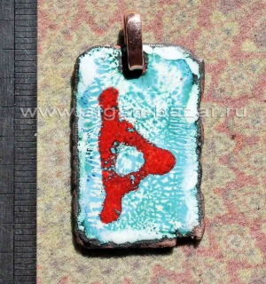 "кулон ""Руна Туризас"" Медь, выемчатая эмаль Размер без кольца -  36/18мм. 2011 г."