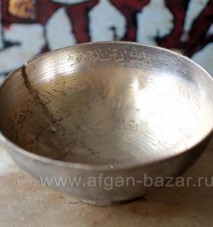 """Ритуальная чашка """"Шифа тасы"""" (Şifa tasi). Турция, вторая половина 20 века"""
