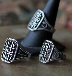 Перстень с магическим квадратом