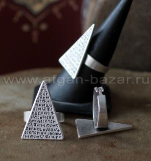 Кольцо из ювелирного сплава с имитацией магического текста