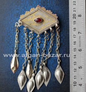 Туркменская подвеска-амулет, часть колье или пояса. Афганистан, туркмены, 20-й в