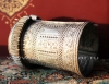 """Традиционный афганский племенной браслет """"Баху"""" (bahu)"""